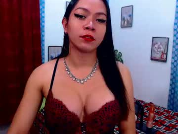 seducesants123 chaturbate show with toys