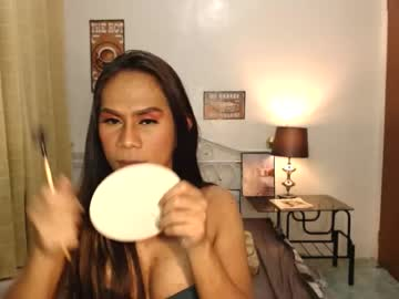 queensamanthats record premium show from Chaturbate