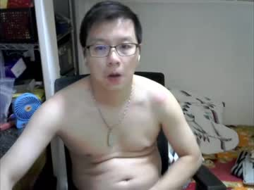 ming1163 video with dildo