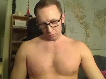 camdudeshowoff chaturbate private XXX video