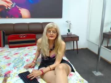 maturececy record public webcam