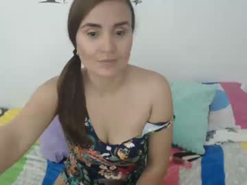 roma_0x record public show from Chaturbate