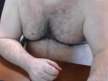salsaguynyc chaturbate public show video