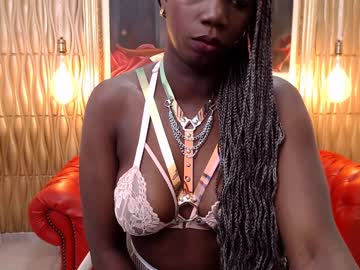 nastychocolatte record private show video from Chaturbate