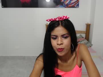 loren_more webcam