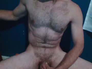 musicguy7448 chaturbate video with dildo
