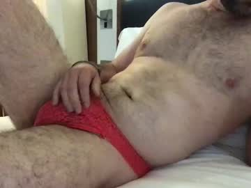 omboman record video with dildo