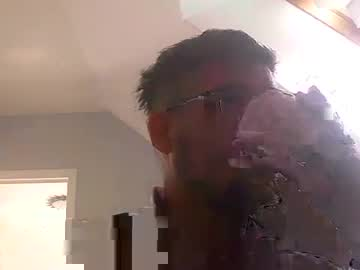 itsnotacrime record private show from Chaturbate.com