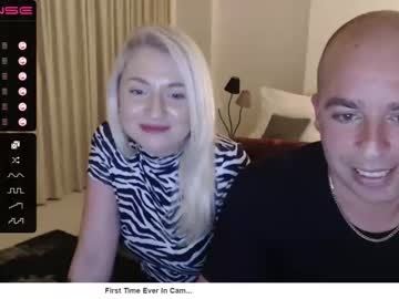 mywetblond record private show