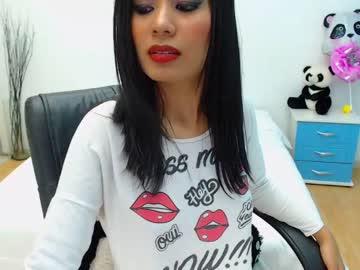 esmeraldataylorr webcam video