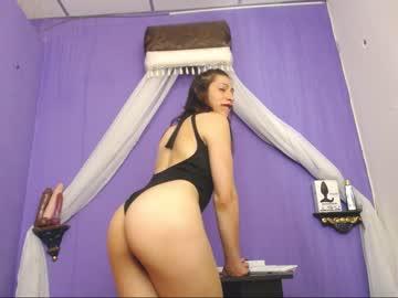cute_allison public webcam
