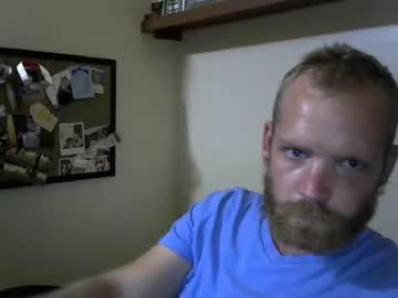 bigwhite1989 public webcam video