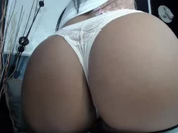meryenn chaturbate video with dildo