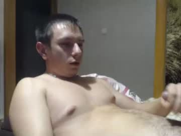 planethell record private from Chaturbate.com