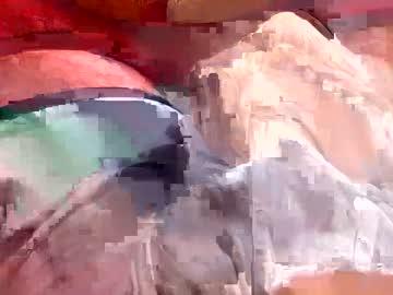 mero_sex1 chaturbate webcam video