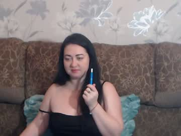 hot_fuck_me private webcam