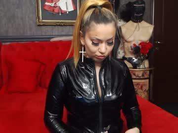 reginacruz record private webcam