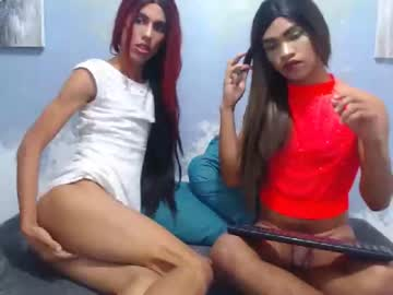 sexypink87 public webcam from Chaturbate