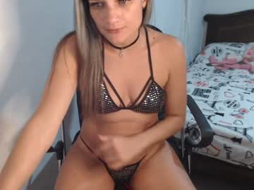 salomesaints public webcam from Chaturbate