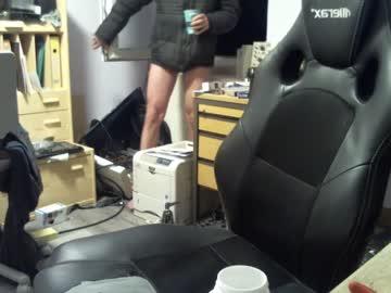 nettahcs show with cum