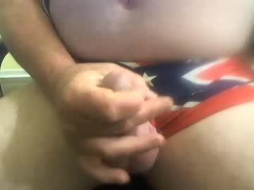 dickglover cam video from Chaturbate