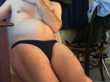 mattdutt chaturbate private sex video
