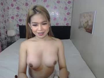 girlfrendmaterial record private show video