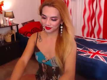 cockprincess_dianna chaturbate public show