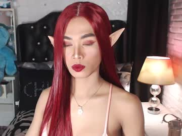 sassyerickaxx chaturbate private show