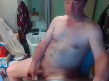 rocky0822 record cam video