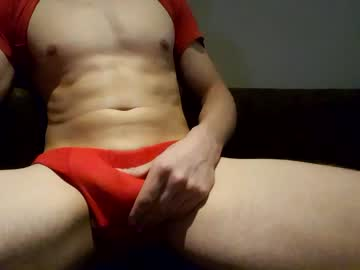 chatboxer88 record public webcam from Chaturbate