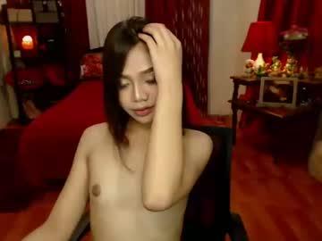 empressdixieofsex private show video