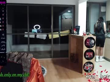 evaa110 private sex video from Chaturbate.com