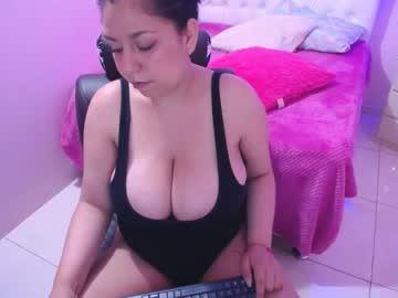 megan_loren record private webcam