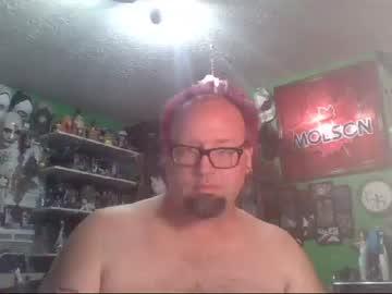bitchpiggy record private sex video