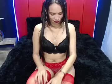 emmapreetty record private XXX show