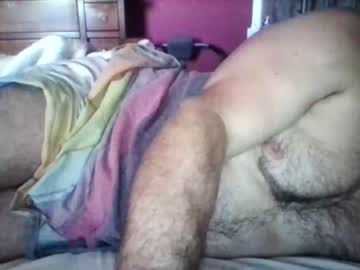 girmimino74 private from Chaturbate