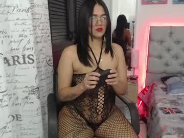 sara_mendez2 video from Chaturbate