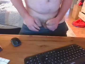 that1biggy record private XXX show from Chaturbate