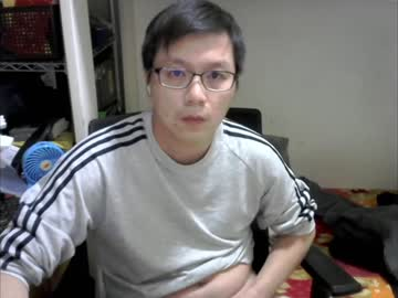 ming1163 record public webcam video from Chaturbate.com