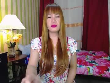 wild_ass27 public webcam video from Chaturbate.com