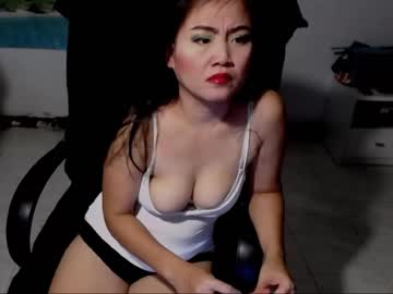 cuteandsexyone record show with toys from Chaturbate