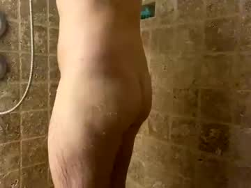 austin_showers cam show