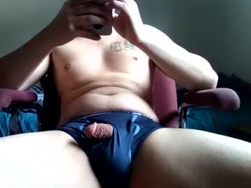 mortalwombat25 record webcam video from Chaturbate