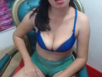 nataplayer webcam show