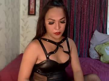 exoticanagatah69 public show video