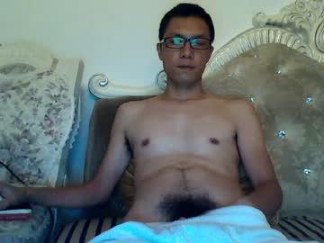 trully0007 record public webcam