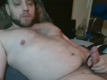 cummybear137 private