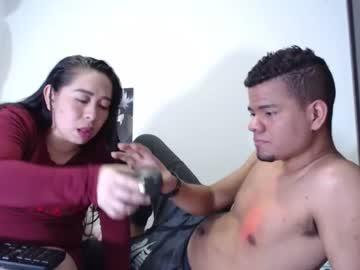 couplelatinhotx69 record private webcam from Chaturbate.com
