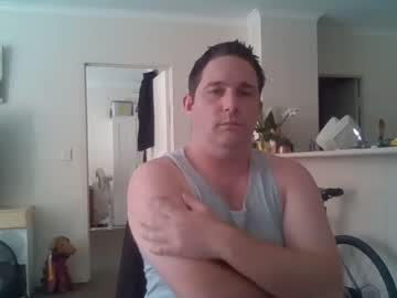 dos023 record premium show video from Chaturbate